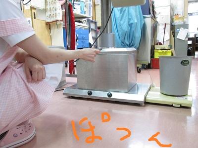 d8ぽつんIMG_6547.JPG