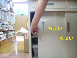 q12閉めちゃうよpictIMG_4753.jpg